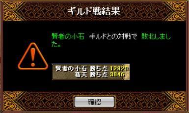 2006y06m24d_215100765.jpg