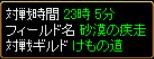 2006y06m29d_191757125.jpg