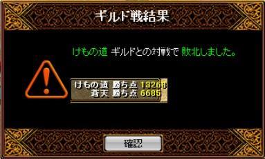 2006y06m29d_191830531.jpg