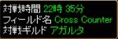 2006y07m02d_082155468.jpg