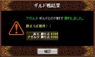 2006y07m02d_082238046.jpg