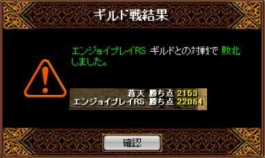 2006y07m02d_082456671.jpg