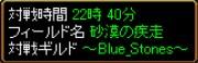 2006y07m02d_233250546.jpg