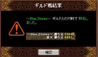 2006y07m02d_233320828.jpg