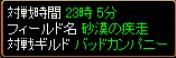 2006y07m08d_230618453.jpg