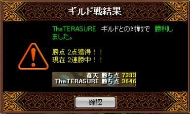 2006y07m08d_230825390.jpg