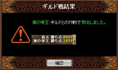 2006y07m08d_230924703.jpg