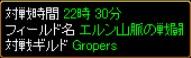 2006y07m08d_231053718.jpg