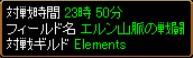2006y07m09d_113244156.jpg