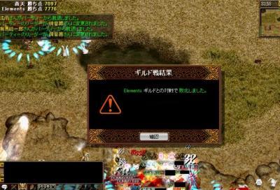 2006y07m09d_113254906.jpg