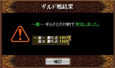 2006y07m16d_171729937.jpg