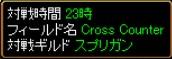 2006y07m16d_171856062.jpg