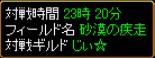 2006y07m16d_171933140.jpg