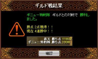 2006y07m16d_172002062.jpg