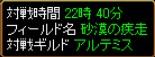 2006y07m23d_225810578.jpg