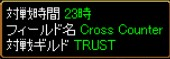 2006y07m23d_225942468.jpg