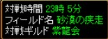 2006y07m23d_230012859.jpg