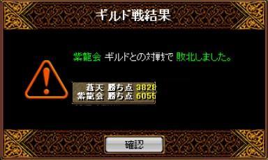 2006y07m23d_230054000.jpg