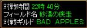 2006y07m23d_230151171.jpg