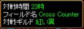 2006y07m31d_002328359.jpg