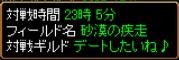 2006y07m31d_002358375.jpg