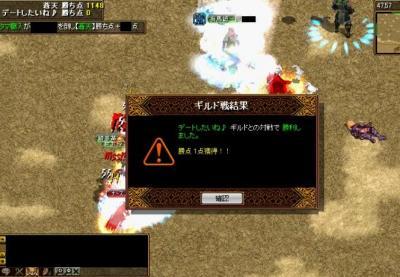 2006y07m31d_002410859.jpg