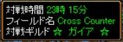 2006y07m31d_002440218.jpg