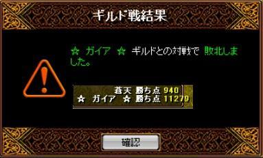 2006y07m31d_002514406.jpg