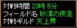 2006y08m06d_211805734.jpg