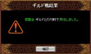 2006y08m24d_112612453.jpg