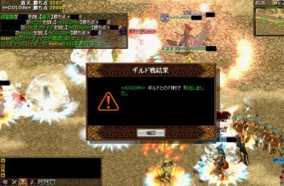 2006y09m11d_210316421.jpg