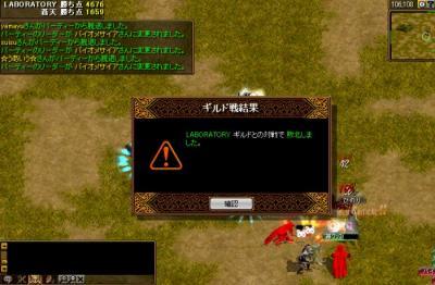2006y09m11d_210323109.jpg