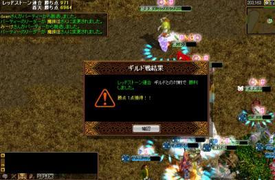 2006y09m11d_210327453.jpg