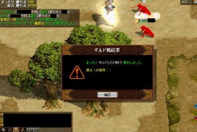 2006y09m11d_210420562.jpg