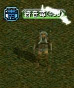 2006y09m11d_210705687.jpg