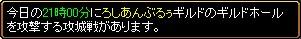 2007y06m09d_212129531.jpg