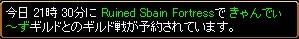 2007y06m10d_230558453.jpg