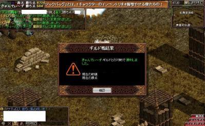 2007y06m10d_230804125.jpg