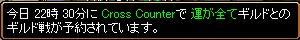 2007y06m12d_001718234.jpg