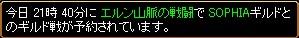 2007y06m13d_223903062.jpg