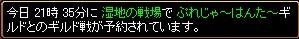 2007y06m16d_023957875.jpg