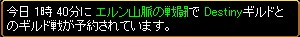 2007y06m16d_024158562.jpg