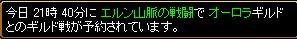 2007y06m17d_235850537.jpg