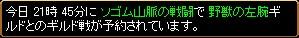2007y06m19d_001419593.jpg