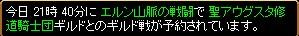 2007y06m21d_001711609.jpg