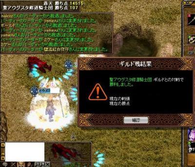 2007y06m21d_001804296.jpg