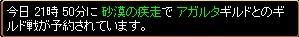 2007y06m22d_234527062.jpg
