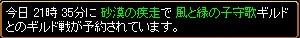2007y06m23d_232106531.jpg