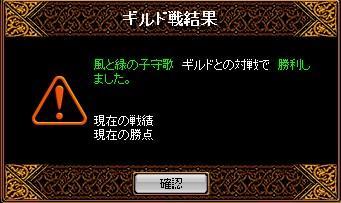2007y06m23d_232203656.jpg