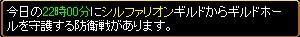2007y06m23d_232228187.jpg